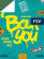 여름밤 (I Love It) - 슈퍼주니어-D&E Super Junior-D&E