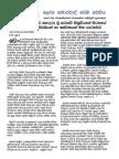 denm-08j.pdf
