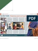 Cover Story - Conversations, CSIM