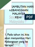 Peraturan Am Sukan Muhibah 1m1s 2015