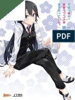 Yahari Ore no Seishun Rabu Kome(114) - Wataru Watari.pdf