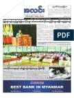 Myanma Alinn Daily_  17 Sep 2018 Newpapers.pdf