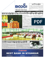 Myanma Alinn Daily_  17 Sep 2018 Newpapers.pdf