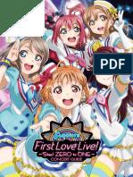 Aqours First Live Fan Concert Book