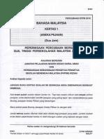 STPM Trial 2010 Bahasa Malaysia 1 (Kedah)