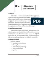 limit alterberge.pdf