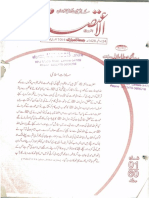Al-Aitisam-1-Jan-2008.pdf