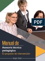 Manual de Asesor%C3%ADa T%C3%A9cnica Pedag%C3%B3gica - El Proyecto de Intervenci%C3%B3n