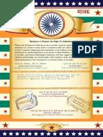 IEC 60079-18 - 2009 - encapsulated protection - Ex m.pdf