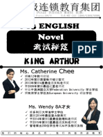 Pt3 English ''King Arthur''