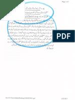 ISLAM-Pakistan-KAY-DUSHMAN 7716