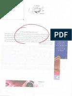 ISLAM-Pakistan-KAY-DUSHMAN 7719