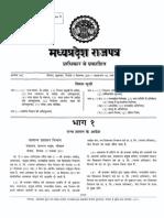 notification2.pdf