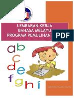 Bahasa Melayu Lembaran Kerja Pemulihan Khas 2013.pdf
