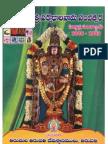 Panchangam 2008-09