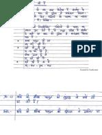 New Doc 2018-07-23 (1).pdf