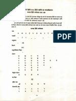 devnagari.pdf