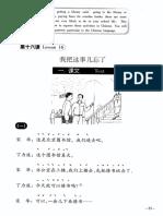 NPCR 2 Lesson 16.pdf