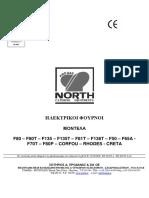 north_corfu_rhodes_crete_manual_27.pdf