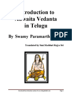 advaita vedanta pdf in telugu