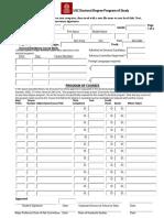 USC DPOS Form (Blank)