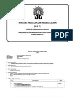 rpp-aqidah-akhlaq-kelas-3-semester-2-mim-karanganyar-2013-2014.doc