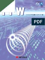Neturen ITW Wire