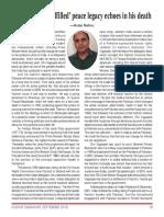 KOshur Samachar Article