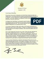 Ανοικτή επιστολή του προέδου Μπους προς τους πολίτες της ΠΓΔΜ