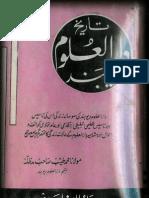 Tareekh Darul Uloom Deoband by Shaykh Qari Muhammad Tayyab