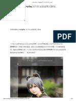 黑網絲襪妹子cosplay 洛天依金絲雀開叉旗袍.pdf