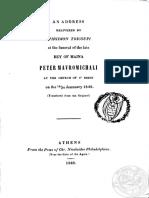 downloaded(7).pdf