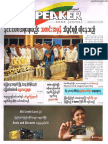 The Speaker News Journal Vol 2 No 41.pdf
