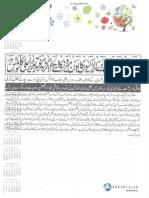 Aurat Par Tashadud |/Woman PunishmenT 7845
