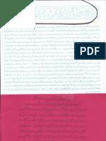 Aqeeda-Khatm-e-nubuwwat-AND BACHAY  7865