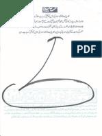 Aqeeda-Khatm-e-nubuwwat-AND -ISLAM-Pakistan-KAY-DUSHMAN 7872
