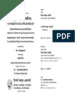 Sanskritvakyaprabodhah+(Latest).pdf