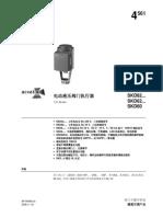 SKD62.60.32.82-4561[1](2)