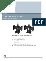 VVF42.C VVF.KC中文资料(1)(6)