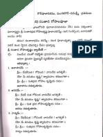సంతాన వేణుగోపాలస్వామి పూజ.pdf