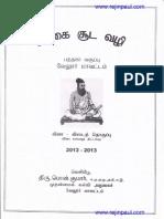 10th tamil one word - grammar.pdf