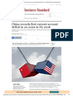 China Records First Current Account Deficit in 20 Years in H1 2018 _ Business Standard News