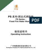 %3F%3F%3F%3F%3F%3F+Fire+Water+Monitor