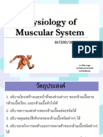 Physiology of Muscular system-Basic-367xxx.pdf
