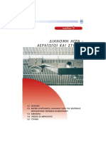 kef-5.pdf