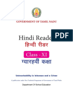 11th Std Hindi Language Combined Updated.pdf