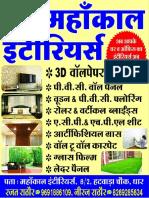 mahakal interiors .pdf