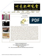 Successor _ Wu Gulun-SUCCESSORS-ShaoLin Temple XinYiBa Research Society