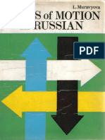Russian Verbs of Motion.pdf