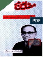 مضامینِ مسعود
